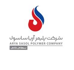 شرکت پلیمرآریاساسول عضویت خود را تمدید کرد