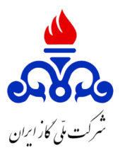 ملی گاز ایران