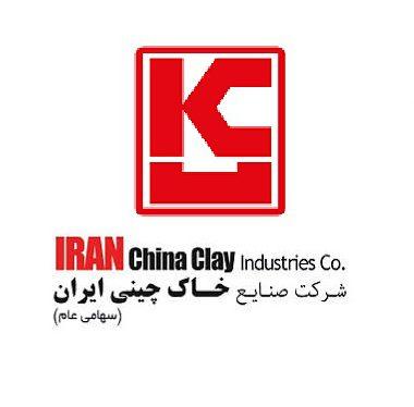 صنایع خاک چینی ایران