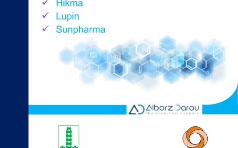 مقایسه شرکت البرز دارو با شرکت های خارجی